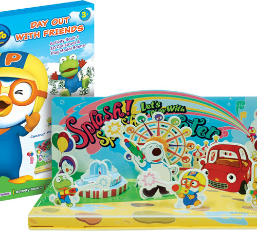 Sample Page - Pororo's Day Out with Friends Activity Book