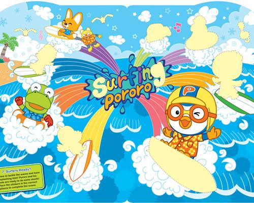 Sample Page - Pororo Book: A Happy Day A Sticker Scene Book