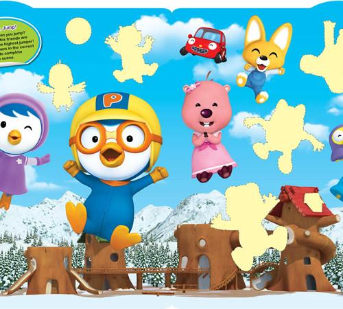 Sample Page - Pororo and Friends A Sticker Scene Book