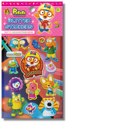 Pororo Stickers: Glitter Design 2