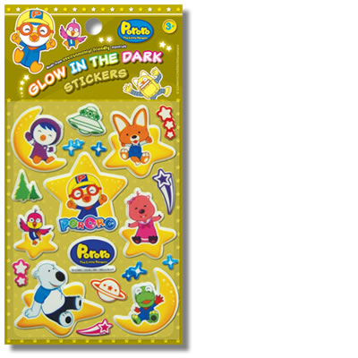 Pororo Stickers: Glow in the Dark Design 4