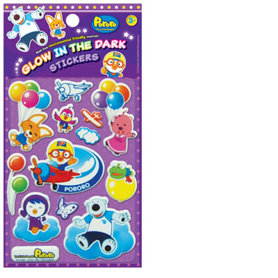 Pororo Stickers: Glow in the Dark Design 2