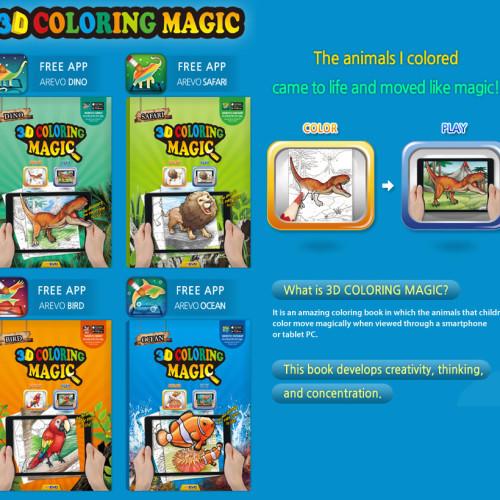 Arevo Augmented Reality 3D Colouring Magic Book (Safari)